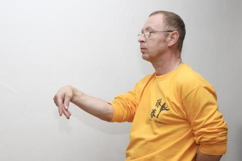 Fook Sao Ulrich Stauner