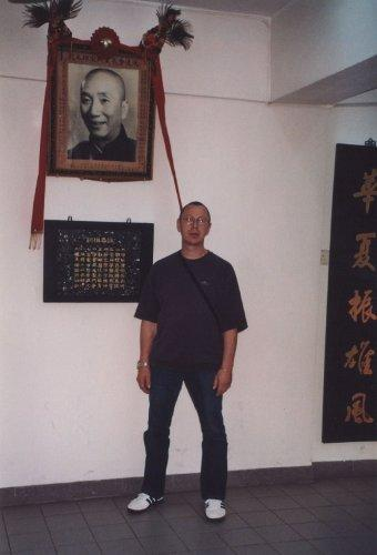 2007 Hongkong Ving Tsun Athletic Assoziation Sifu Uli Stauner