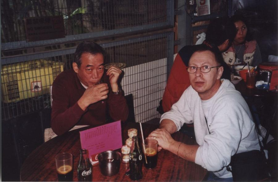2007 Hongkong, Ng Chun Hong, Ulrich Stauner