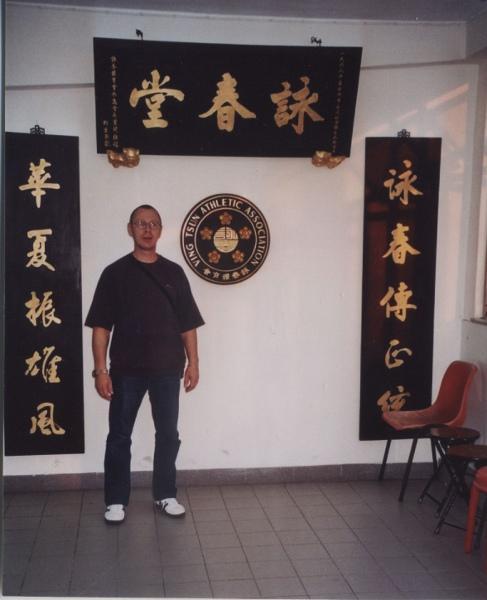 2007 VTAA Hongkong, Ulrich Stauner